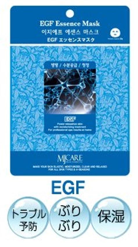 ★マスク部門売上NO.1★美人 シートマスク(EGFエッセンスマスク)【30枚パック】 - MJ Care(MJケア)