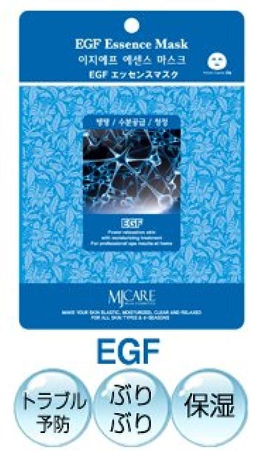 海洋手荷物パフ★マスク部門売上NO.1★美人 シートマスク(EGFエッセンスマスク)【30枚パック】 - MJ Care(MJケア)