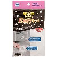 【お徳用 5 セット】 髪の毛トリトリ Easyネット×5セット
