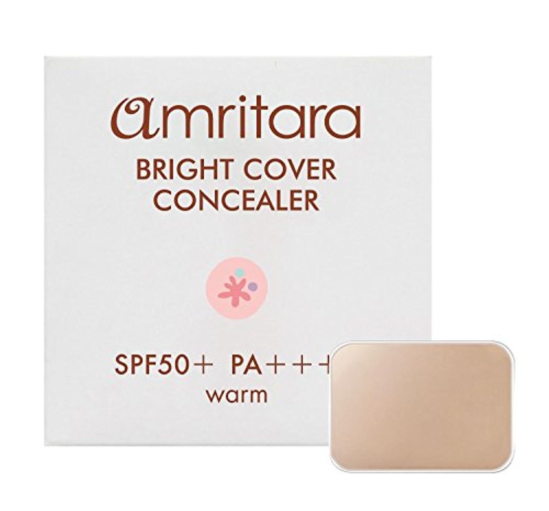 アムリターラ ブライトカバーコンシーラー SPF50+ PA++++ レフィル CO3 ウォーム