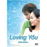 Loving You DVD-BOX I
