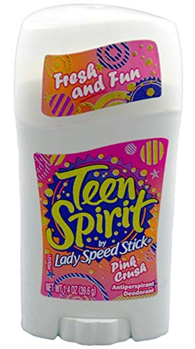 契約するくぼみプレゼントレディスピードスティック Lady Speed Stick デオドラント ティーンスピリット ピンククラッシュ 女性用 固形 制汗剤 39.6g