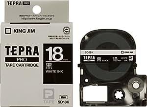 キングジム テープカートリッジ テプラPRO 18mm SD18K