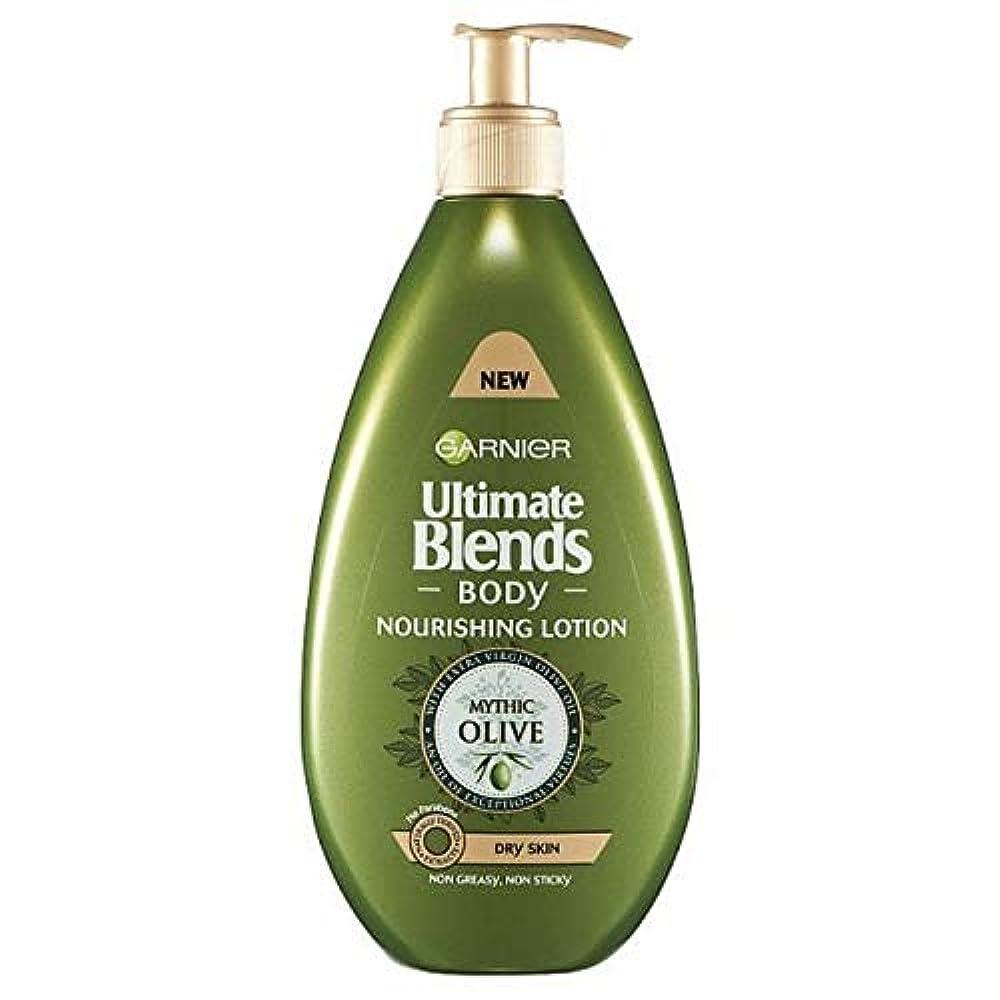 静けさ男らしい浅い[Garnier ] 究極のオリーブボディローション乾燥肌用400ミリリットルをブレンド - Ultimate Blends Olive Body Lotion Dry Skin 400ml [並行輸入品]
