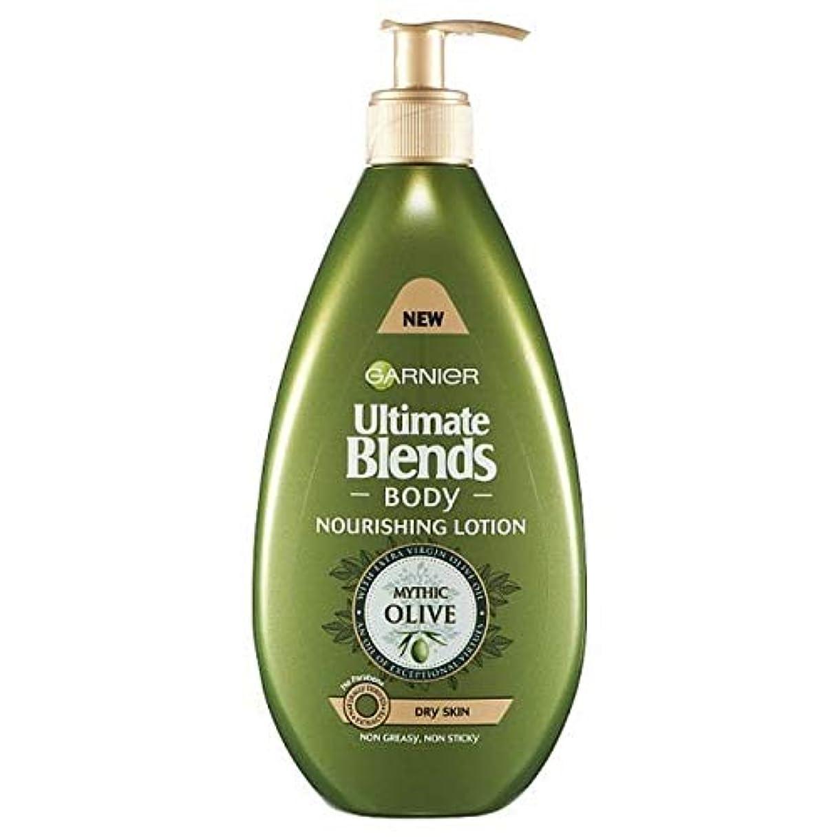 暴力共産主義楽観[Garnier ] 究極のオリーブボディローション乾燥肌用400ミリリットルをブレンド - Ultimate Blends Olive Body Lotion Dry Skin 400ml [並行輸入品]