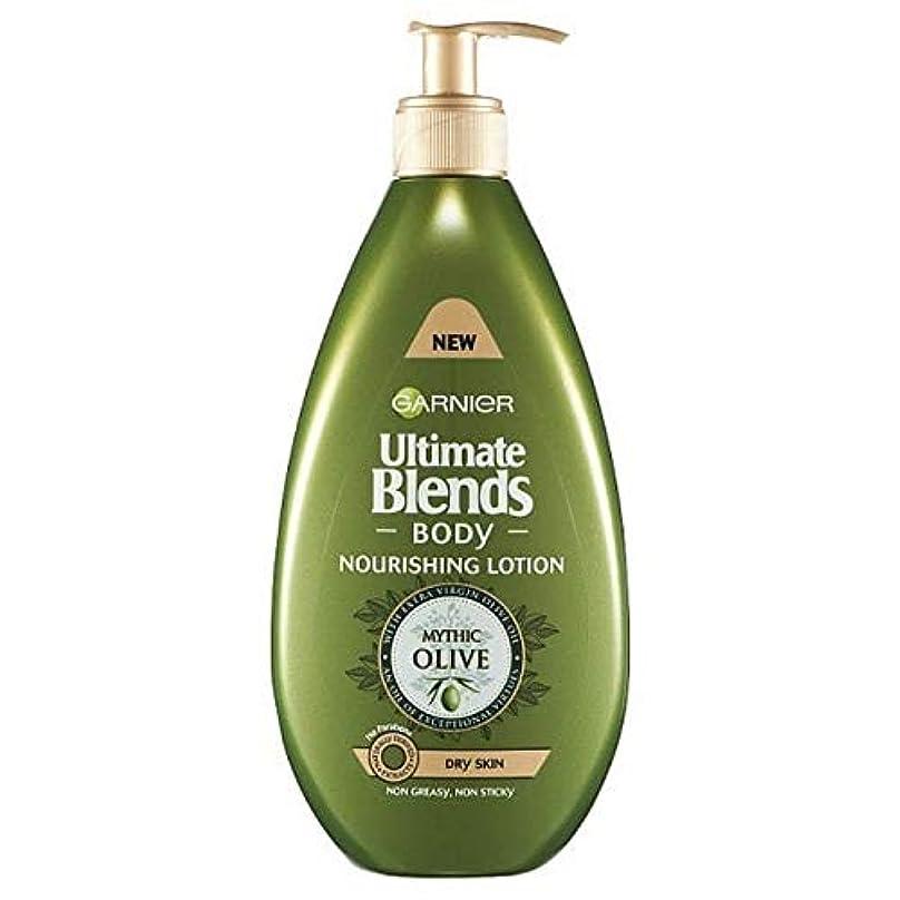 アカデミーマッサージ湿った[Garnier ] 究極のオリーブボディローション乾燥肌用400ミリリットルをブレンド - Ultimate Blends Olive Body Lotion Dry Skin 400ml [並行輸入品]