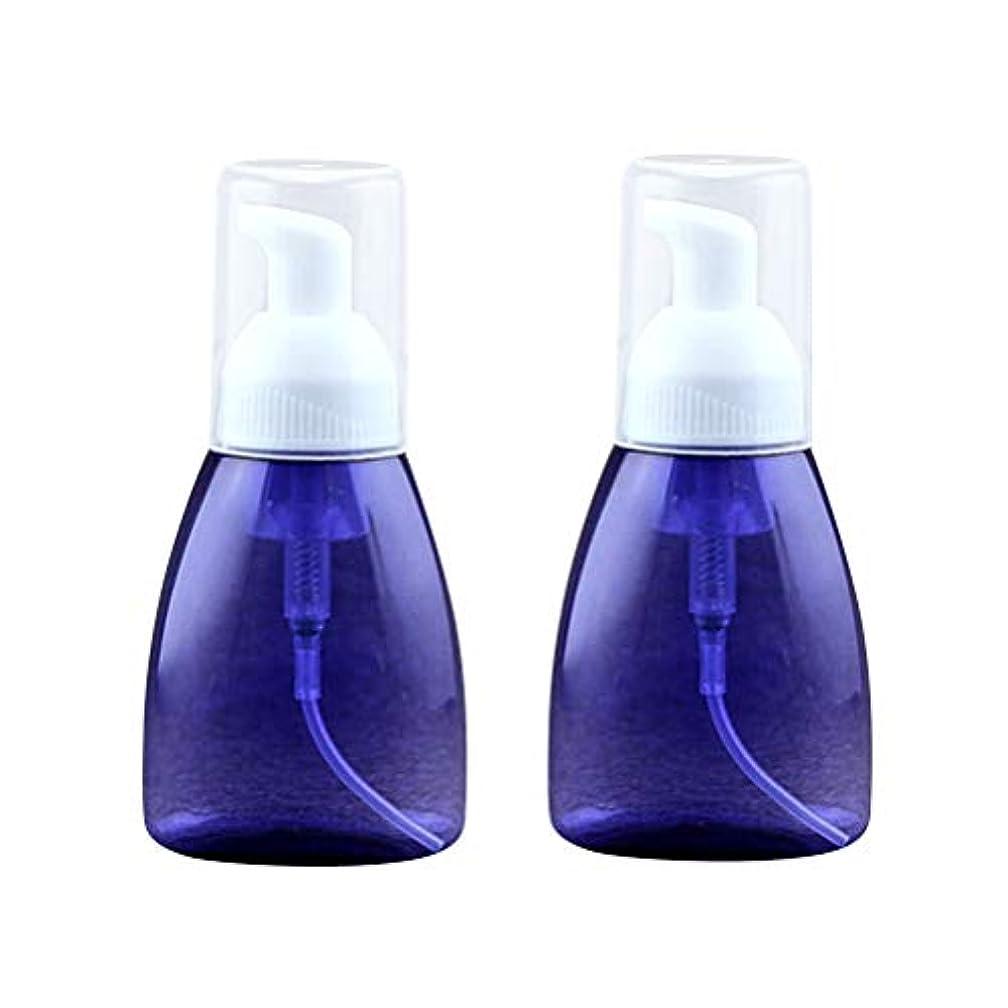 任意ライオン付与SUPVOX 2本発泡ソープディスペンサー詰め替え式プラスチックローションボトル泡ハンドポンプ空のボトル容器クリアトラベルトイレタリーボトル用液体シャンプー80ml(ブルー)