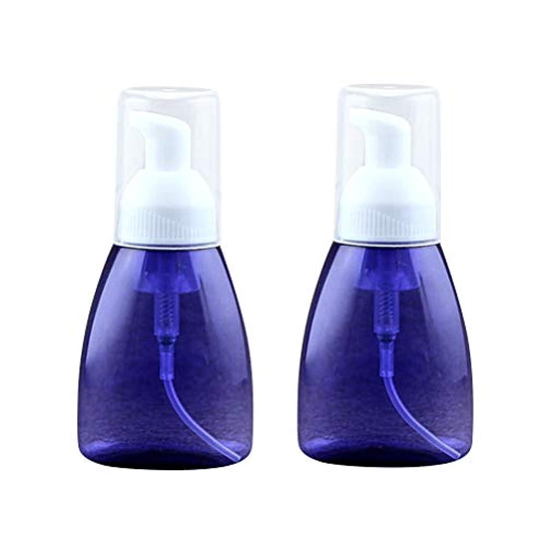 持っている支配するのぞき見SUPVOX 2本発泡ソープディスペンサー詰め替え式プラスチックローションボトル泡ハンドポンプ空のボトル容器クリアトラベルトイレタリーボトル用液体シャンプー80ml(ブルー)