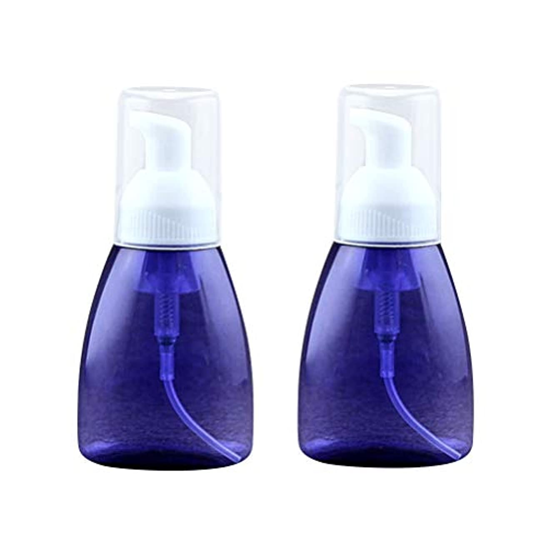 女性タブレット任命するSUPVOX 2本発泡ソープディスペンサー詰め替え式プラスチックローションボトル泡ハンドポンプ空のボトル容器クリアトラベルトイレタリーボトル用液体シャンプー80ml(ブルー)
