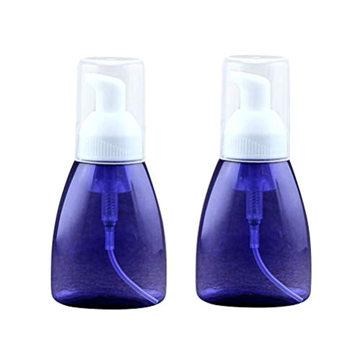 SUPVOX 2本発泡ソープディスペンサー詰め替え式プラスチックローションボトル泡ハンドポンプ空のボトル容器クリアトラベルトイレタリーボトル用液体シャンプー80ml(ブルー)