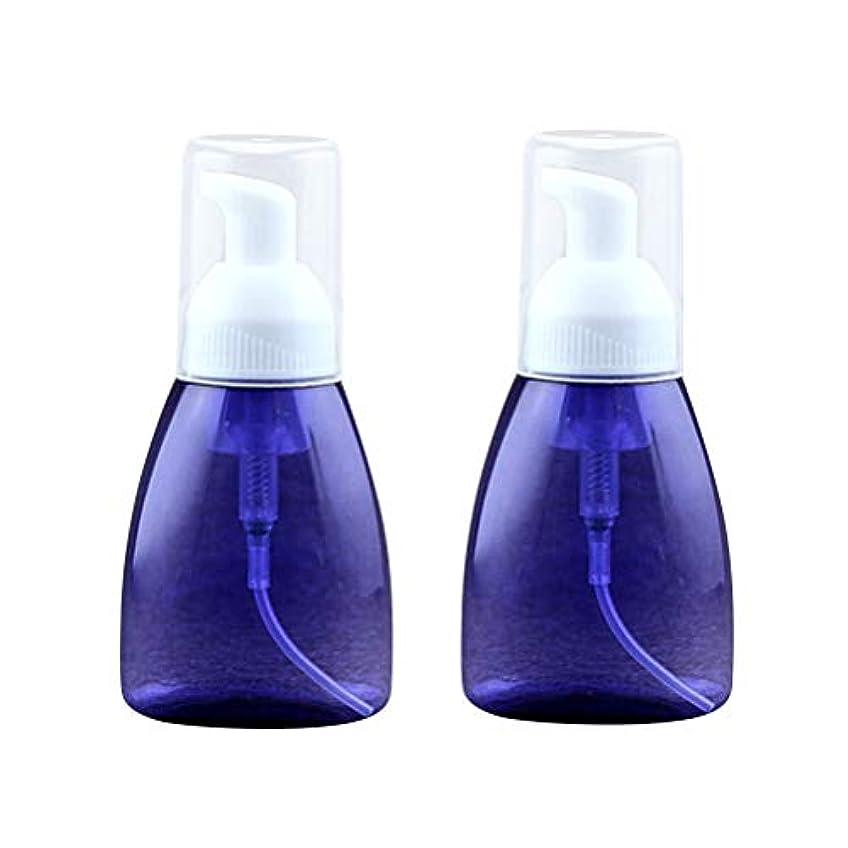 ナラーバーサスペンド士気SUPVOX 2本発泡ソープディスペンサー詰め替え式プラスチックローションボトル泡ハンドポンプ空のボトル容器クリアトラベルトイレタリーボトル用液体シャンプー80ml(ブルー)