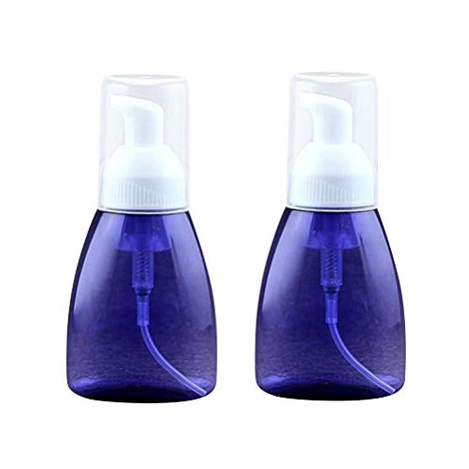逆にアプト影響SUPVOX 2本発泡ソープディスペンサー詰め替え式プラスチックローションボトル泡ハンドポンプ空のボトル容器クリアトラベルトイレタリーボトル用液体シャンプー80ml(ブルー)