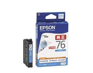EPSON 純正インクカートリッジ ICC76 シアン 大容量