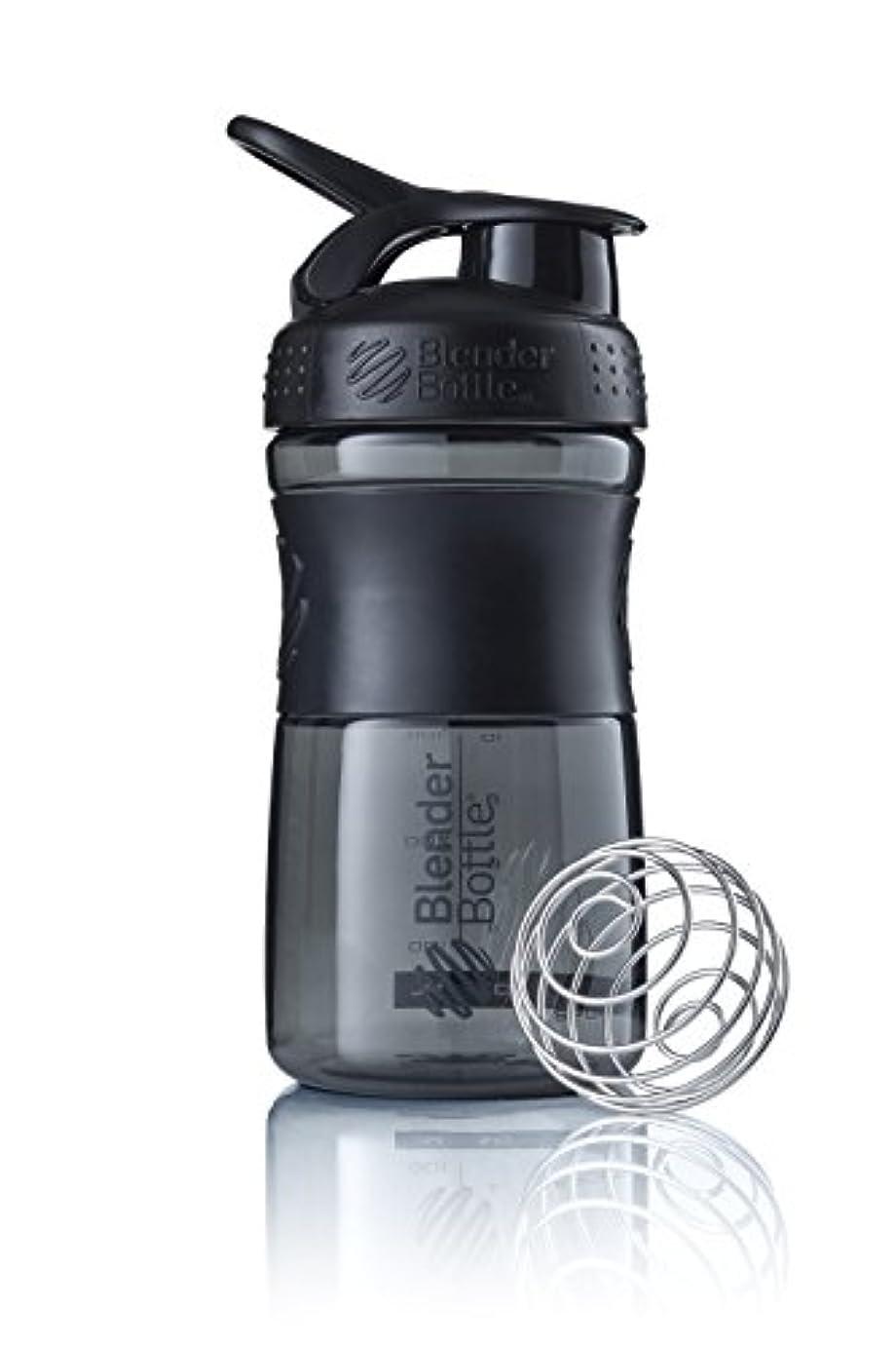 料理をする求める滑るブレンダーボトル 【日本正規品】 ミキサー シェーカー ボトル Sports Mixer 20オンス (600ml) ブラック BBSME20 BKBK