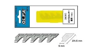 オルファ(OLFA) コンパスカッター 替刃 XB57