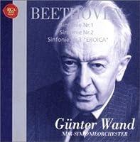 ベートーヴェン:交響曲全集I~第1番・第2番・第3番「英雄」