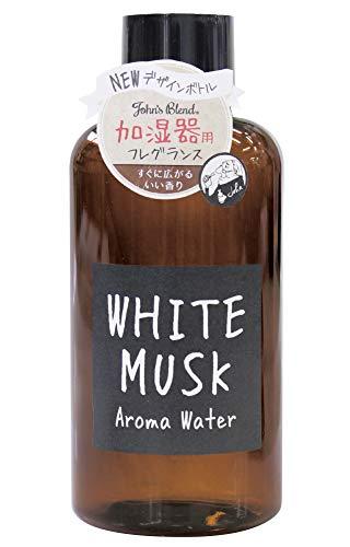 JohnsBlend(ジョンズブレンド) アロマウォーター 加湿器用 520ml ホワイトムスクの香り OA-JON-12-1