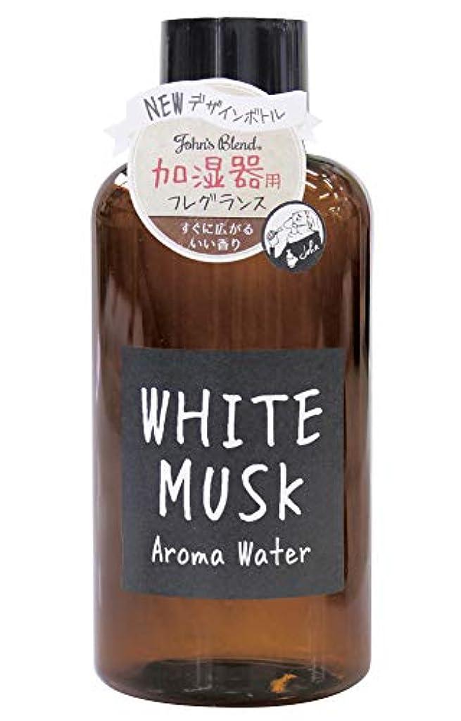 天井意図的今日ノルコーポレーション JohnsBlend(ジョンズブレンド) アロマウォーター 加湿器用 520ml ホワイトムスクの香り OA-JON-23-1 リキッド?液体 単品
