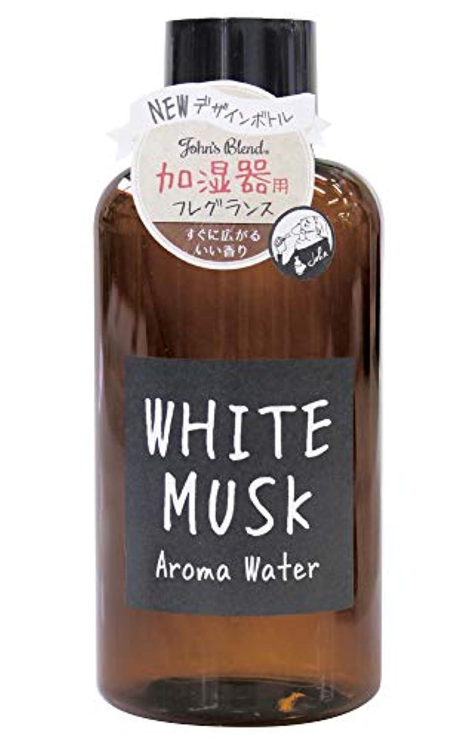 効果正午トランスペアレントノルコーポレーション JohnsBlend(ジョンズブレンド) アロマウォーター 加湿器用 520ml ホワイトムスクの香り OA-JON-23-1 リキッド?液体 単品
