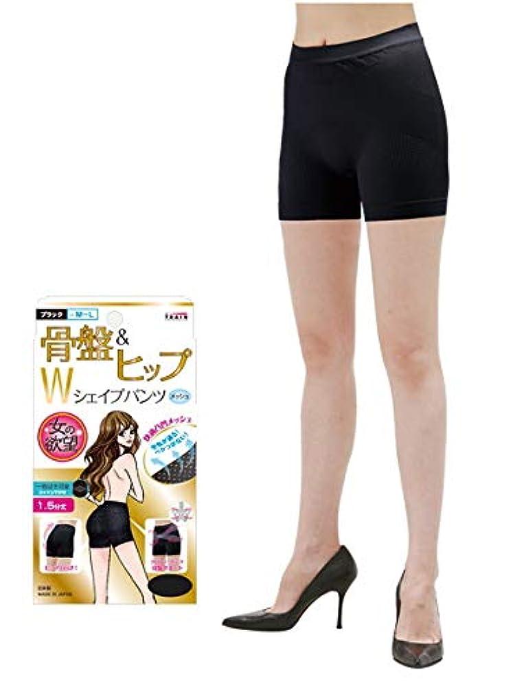 実験的見えない粘り強い女の欲望 アクティブメッシュ 骨盤パンツ 1.5分丈 M-L ブラック