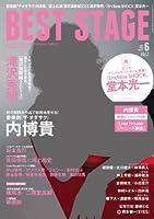 BEST STAGE (ベストステージ) 2013年 06月号 [雑誌]