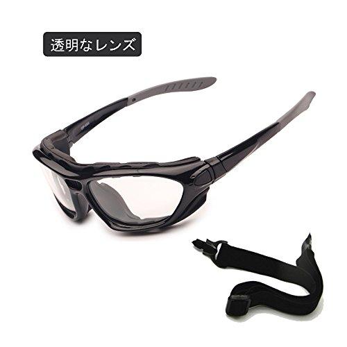 オートバイ用偏光レンズ防霧サングラス 昼夜兼用2部セット メガネ脚とベルトが互換可 UV防止防風防砂...