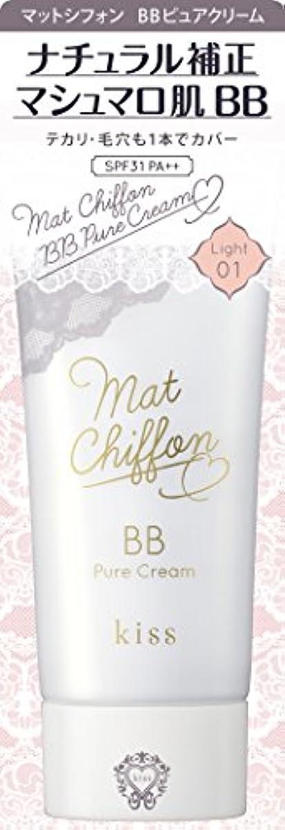 マリナーマニアフェローシップキス マットシフォンBBピュアクリーム01 ライト 30g