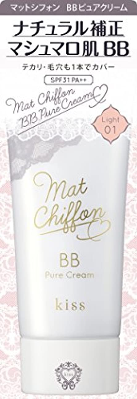 ピット専門知識グレートオークキス マットシフォンBBピュアクリーム01 ライト 30g