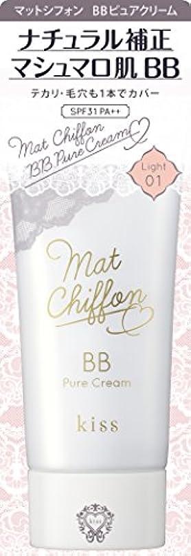 精度もっと人柄キス マットシフォンBBピュアクリーム01 ライト 30g