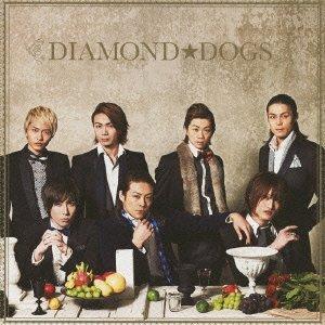 DIAMOND☆DOGS(初回限定盤A)(DVD付)