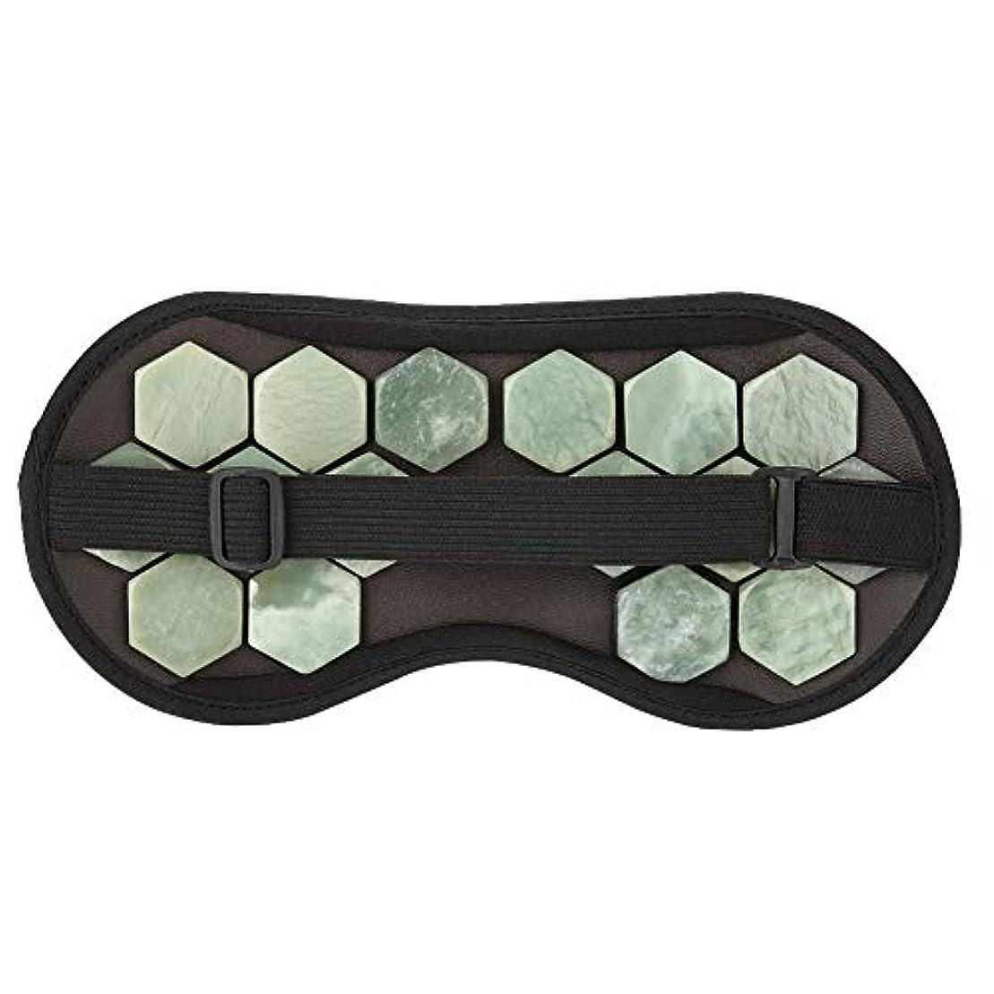 熱帯のエコー勉強する睡眠のアイマスク、旅行のための磁気マッサージャーの遮光の目隠しの目カバー昼寝シフト作業(2#)