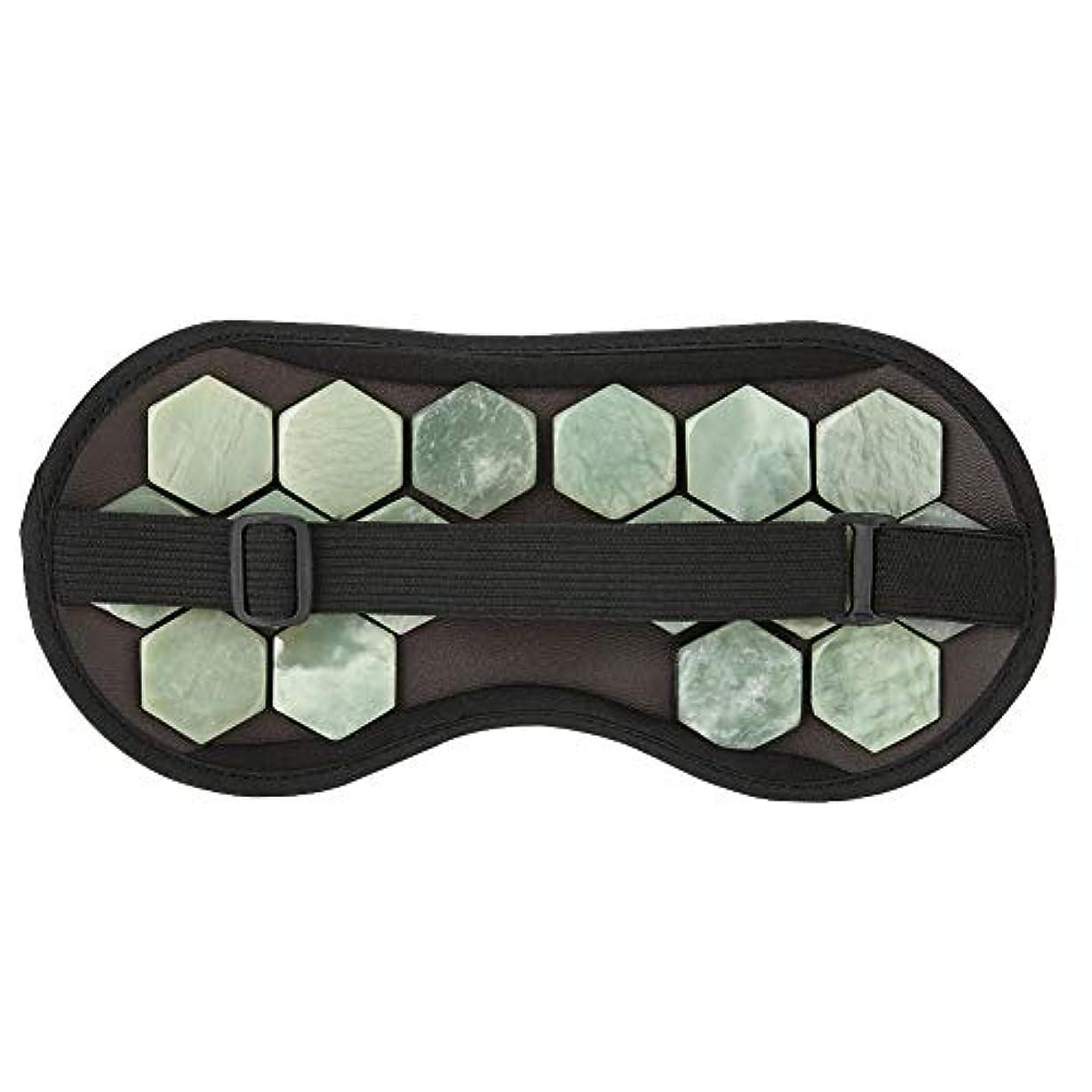 バリー行方不明識字睡眠のアイマスク、旅行のための磁気マッサージャーの遮光の目隠しの目カバー昼寝シフト作業(2#)