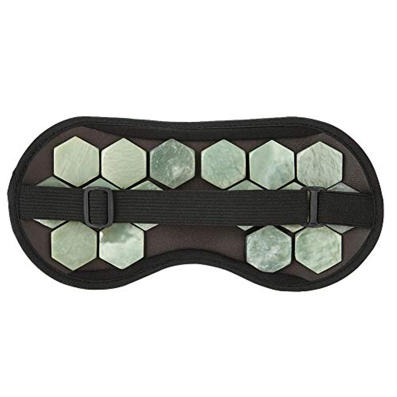 サーフィン株式会社スペクトラム睡眠のアイマスク、旅行のための磁気マッサージャーの遮光の目隠しの目カバー昼寝シフト作業(2#)