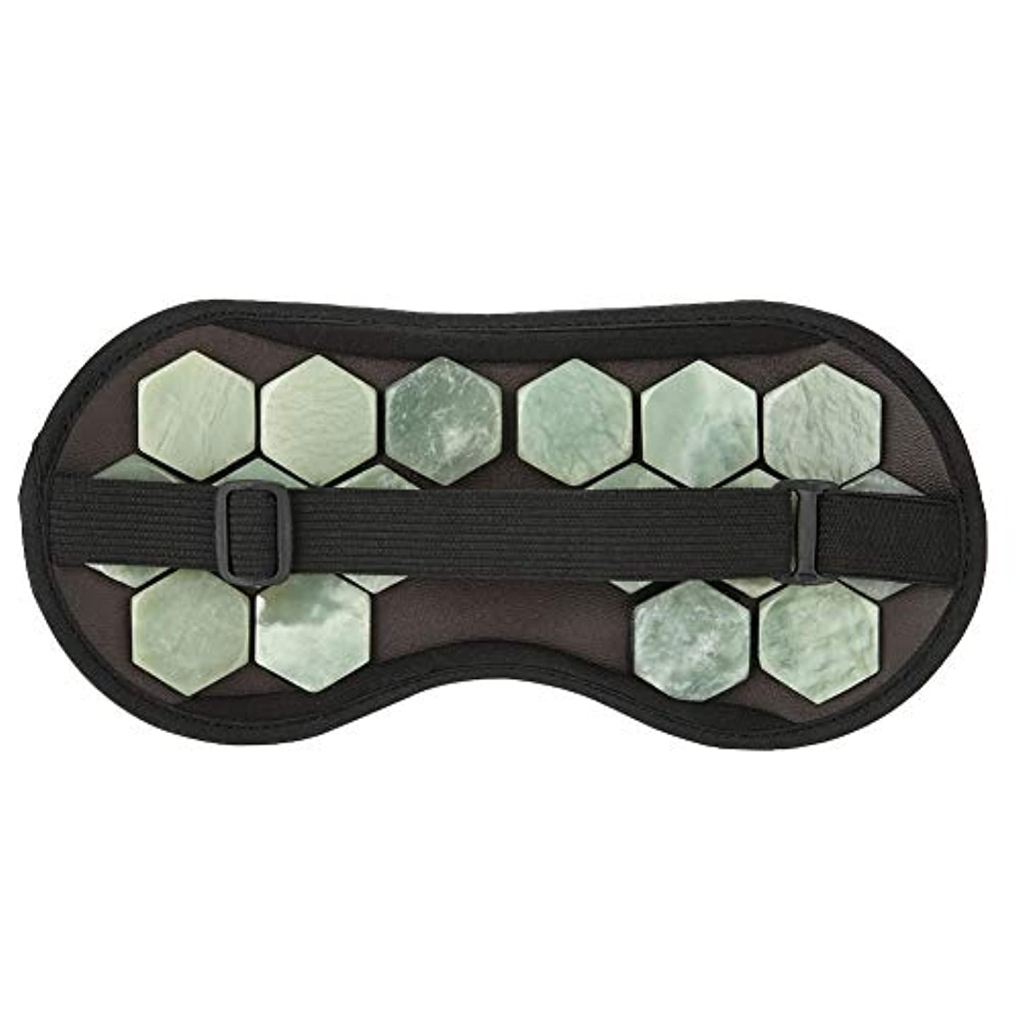 約かび臭いケント睡眠のアイマスク、旅行のための磁気マッサージャーの遮光の目隠しの目カバー昼寝シフト作業(2#)