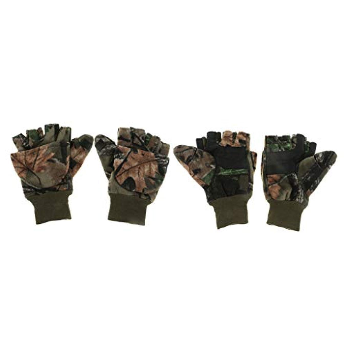 咲くデッドロック強大なP Prettyia 2ペア 釣り 乗馬 作業 多機能 迷彩手袋 メンズ カモフラージュグローブ 滑り止め