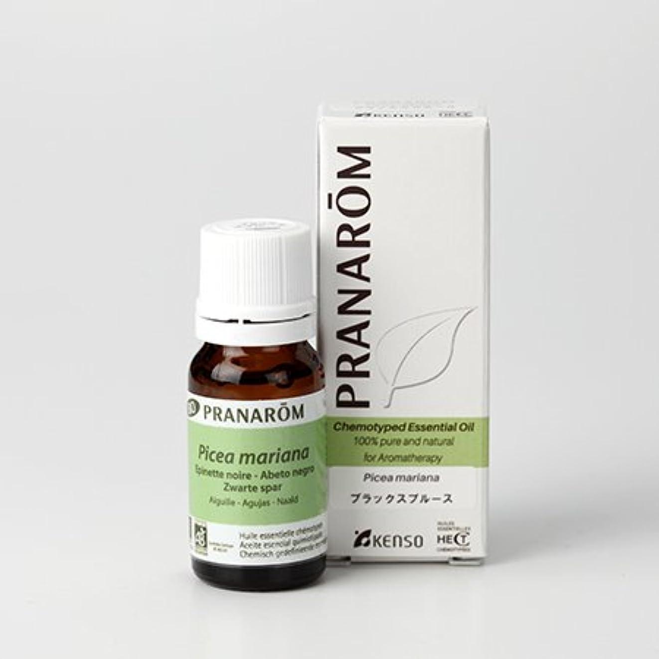 フォーム上院薄汚いプラナロム ( PRANAROM ) 精油 ブラックスプルース 10ml p-146