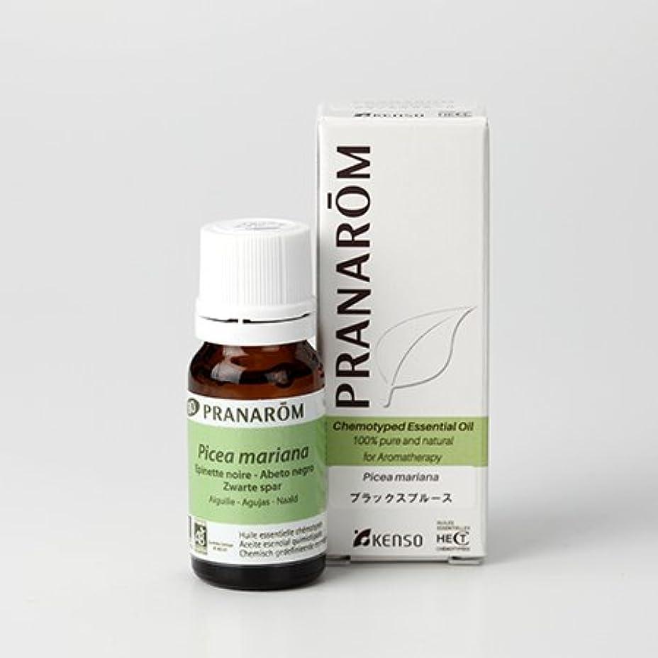 有益な新しさストラトフォードオンエイボンプラナロム ( PRANAROM ) 精油 ブラックスプルース 10ml p-146