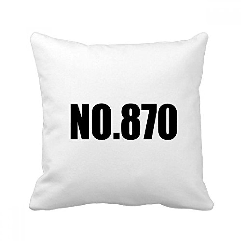 ラッキーno.870数名 スクエアな枕を挿入してクッションカバーの家のソファの装飾贈り物 50cm x 50cm