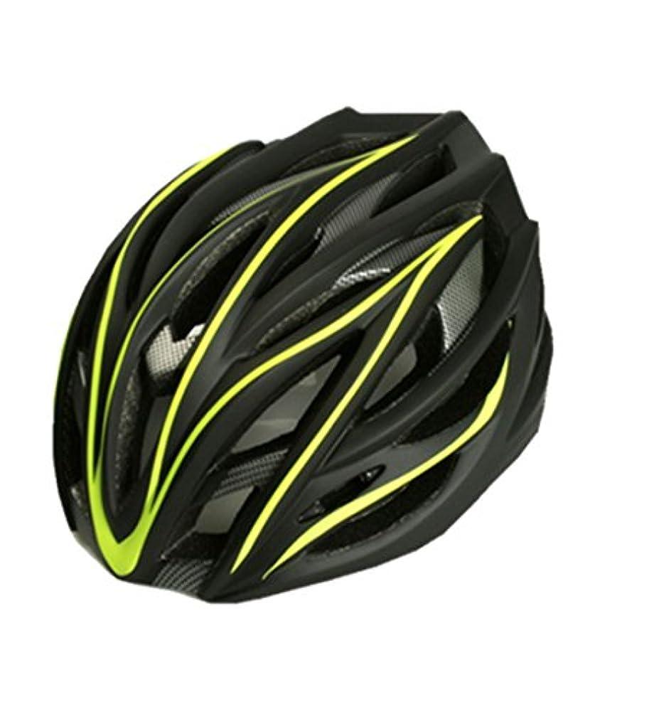 怖がって死ぬ払い戻しメーカーUnafreely 少年用/大人用 自転車 ヘルメット サイクリング 28穴通気 アジャスター サイズ調整可能