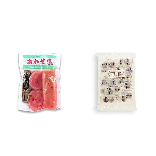 [2点セット] あわせ漬け(300g) [赤かぶら・たくあん・赤かぶ菜]・種なし干し梅(160g)[個包装]