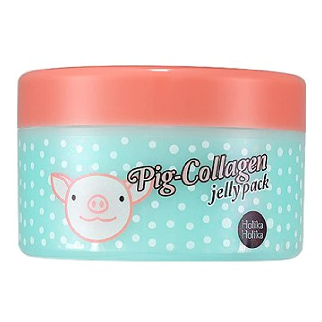 結婚式聖歌歌詞ホリカホリカ ピッグコラーゲンジェリーパック(リンクルケア) / HolikaHolika Pig Collagen Jelly Pack 80g [並行輸入品]
