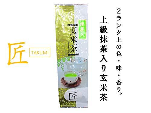 宇治甘露園 上級 抹茶入り玄米茶 匠(たくみ) 70g×2袋...