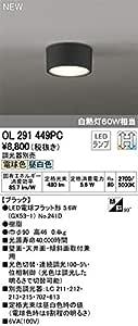 オーデリック/小型シーリングライト OL291449PC 調光器別売
