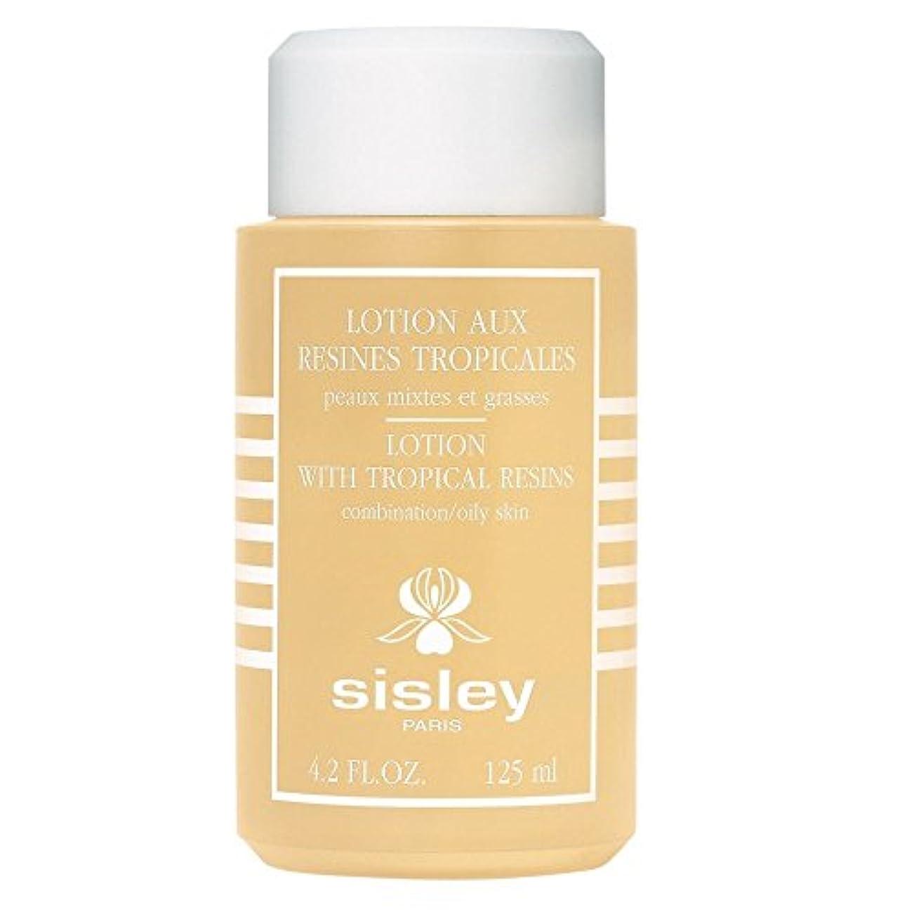 ベッドを作るスカルク別々に[Sisley] 熱帯樹脂とシスレーローション、125ミリリットル - Sisley Lotion With Tropical Resins, 125ml [並行輸入品]