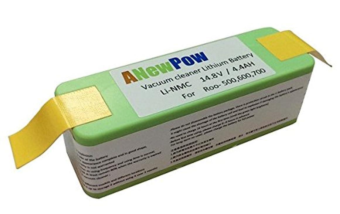 愛する熱意賢いルンバ用リチウム交換電池