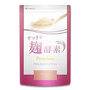 すっきり麹酵素Premium 7種の穀物酵素配合サプリメント 90粒 30日分