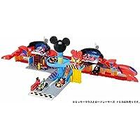トミカ ディズニー ミッキーマウスとロードレーサーズ  ひろげてあそぼう! ミッキー ガレージ