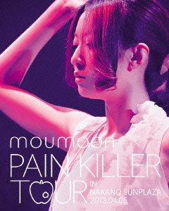 「PAIN KILLER TOUR IN NAKANO SU...