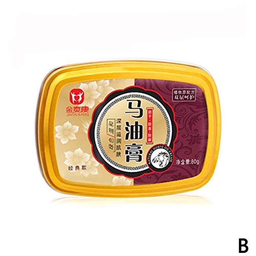 倒産歌詞ギャザーBETTER YOU (ベター ュー) ハンドクリーム、馬油、ヘビ油ハンドクリーム、肌に栄養を与える、水和物、乾燥