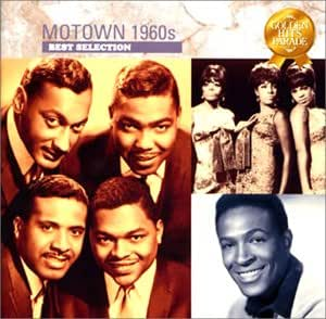 モータウン1960s ベスト・セレクション